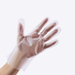 [GLOBAL00014] TPE Gloves - 200 Count